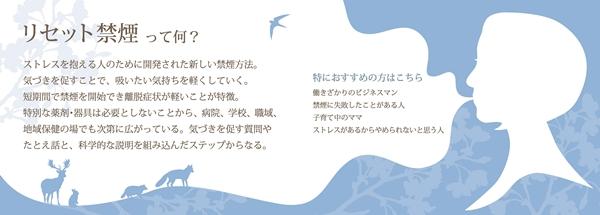禁煙講演会ポスター&フライヤー