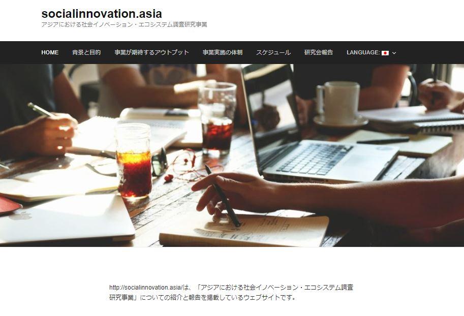 social innovation asia