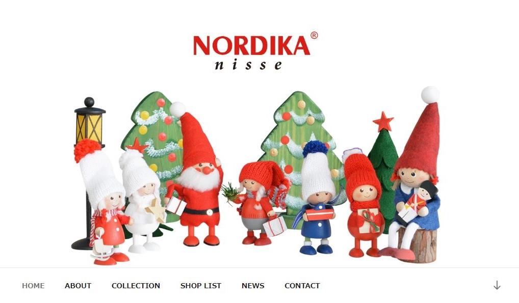 ノルディカニッセ日本輸入代理店公式ウェブサイト