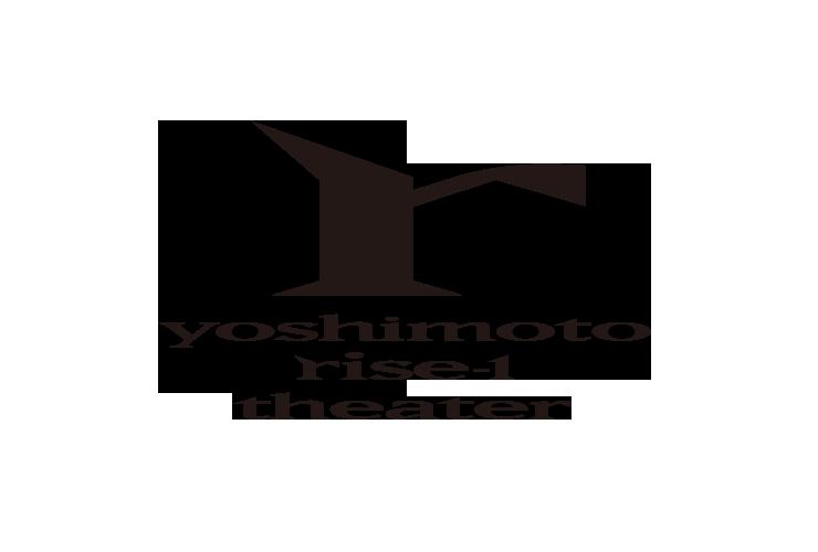 よしもとrise-1シアター ロゴ